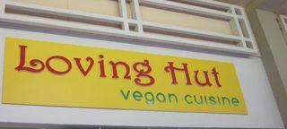 Lovinghut sign